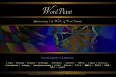 WordPaint Website Entrance Banner
